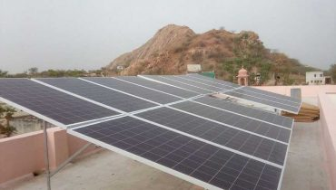 Rajasthan's First Solar Powered Police Station