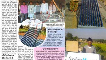 Turning Rural Raw Milk Storage Stations Green